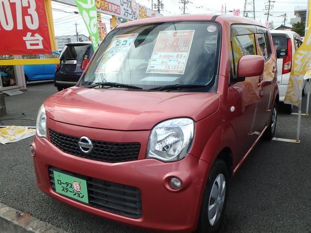 日産 モコ S CD マニュアルエアコン 電動格納ミラー