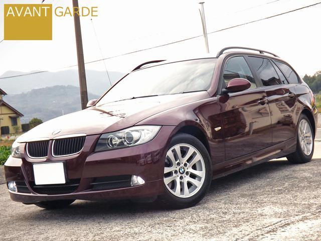 BMW 3シリーズ 320iツーリング ベージュレザー内装 ポプラウッド 禁煙車 記録簿完備 ディーラー車 右ハンドル ストラーダHDDナビ フルセグTV ETC ヒーター付パワーシート リアエアコン リアサンシェード オートHIDライト