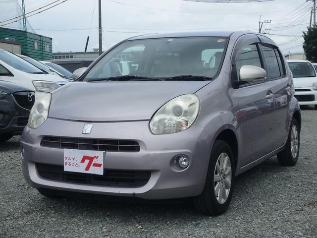 「トヨタ」「パッソ」「コンパクトカー」「熊本県」の中古車