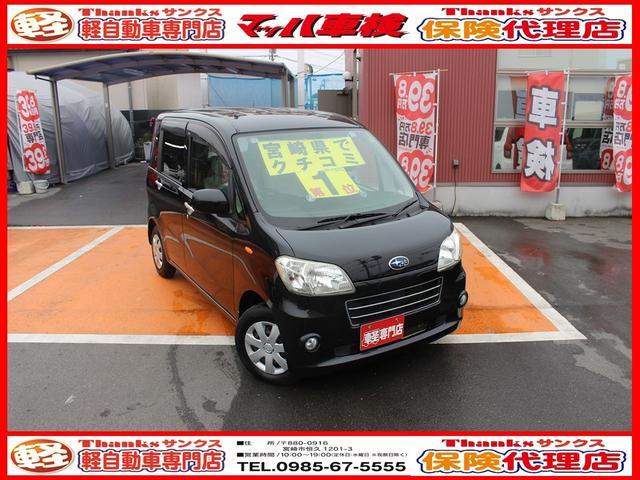スバル L スペシャル CVT CD ABS セキュリティ キーレス
