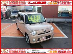 ミラココアココアX CVT CD ABS Wエアバッグ キーフリー
