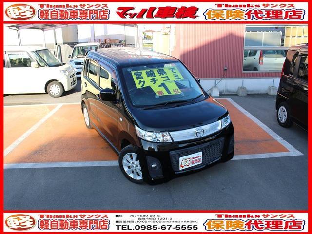 マツダ XS CVT HIDライト CD ABS プッシュスタート