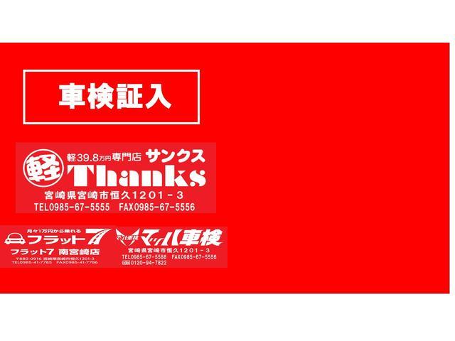 ホンダ G・Aパッケージ 片側電動スライド CD AW HIDライト
