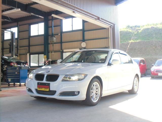 BMW 320iスタイルエッセンス 後期型 専門整備6ヶ月保証付き