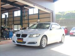 BMW320iスタイルエッセンス 後期型 専門整備6ヶ月保証付き