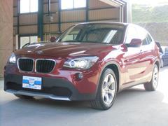 BMW X1xDrive 20i ベージュ革 専門整備保証付