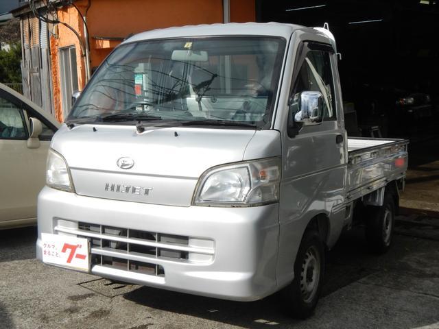 ハイゼットトラック(ダイハツ) エアコン・パワステ ツインカムスペシャル 中古車画像