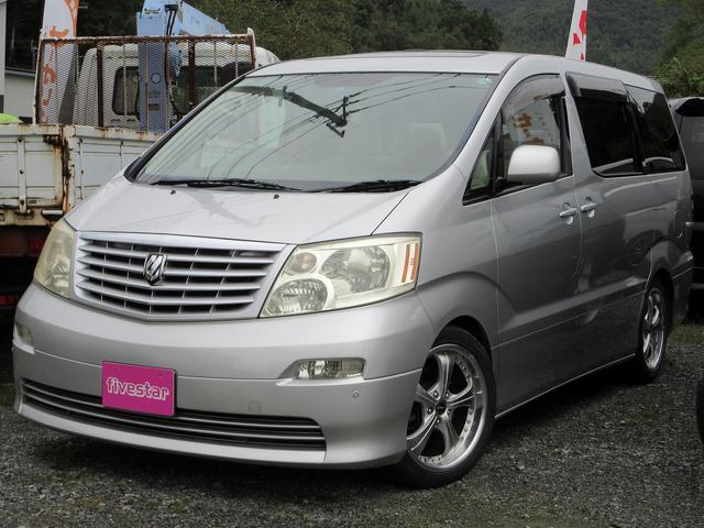 トヨタ AX Lエディション サンルーフ パワースライドドア