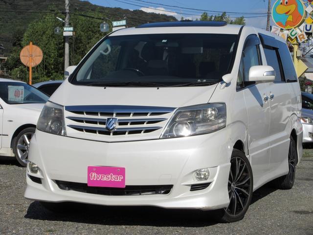 「トヨタ」「アルファード」「ミニバン・ワンボックス」「熊本県」の中古車