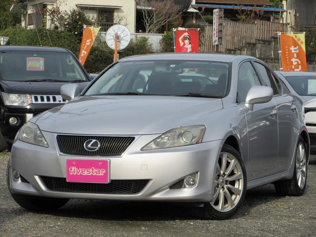 「レクサス」「IS」「セダン」「熊本県」の中古車