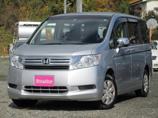 「ホンダ」「ステップワゴン」「ミニバン・ワンボックス」「熊本県」の中古車