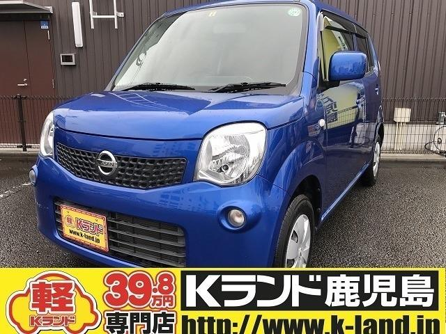 日産 S キーレス 純正ナビ TV 電動格納ミラー 保証書