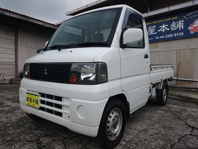 三菱 VX-SE 1年保証付 5MT 4WD