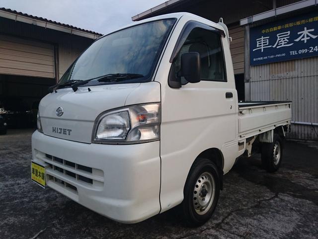 ダイハツ エアコン・パワステ スペシャル 4WD 5MT 1年保証付