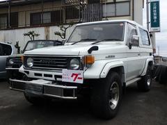 ランドクルーザー70ZX FRPトップ ディーゼル 4WD