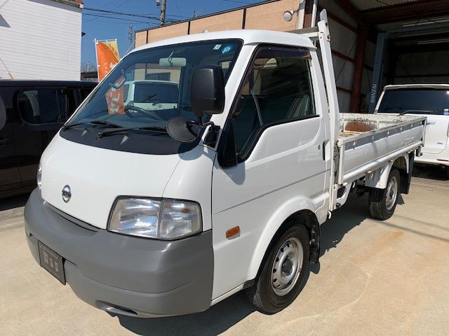 「日産」「バネットトラック」「トラック」「熊本県」の中古車