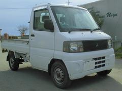 ミニキャブトラックVタイプLO/HI切替5速4WDエアコンパワステ