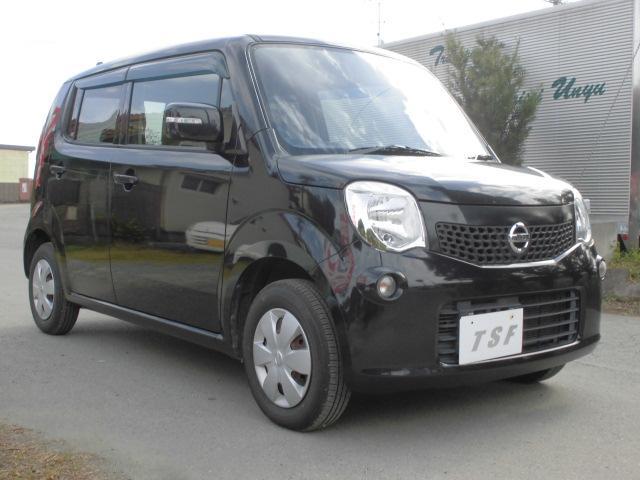 「日産」「モコ」「コンパクトカー」「熊本県」の中古車