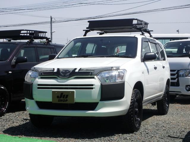 「トヨタ」「プロボックス」「ステーションワゴン」「熊本県」の中古車