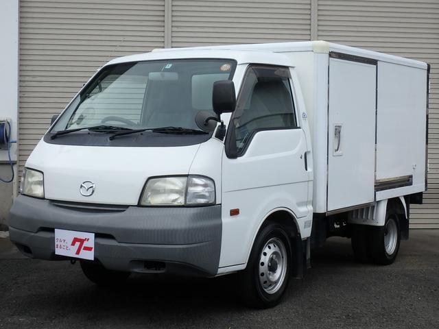 マツダ 保冷車 Wタイヤ 最大積載量850kg