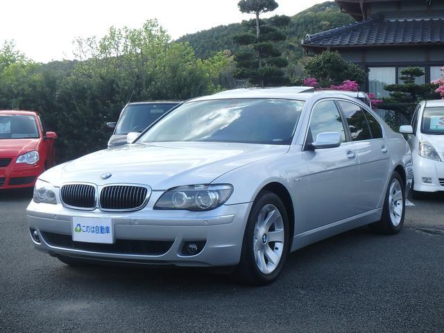 BMW 740i 純正ナビ サンルーフ レザーシート