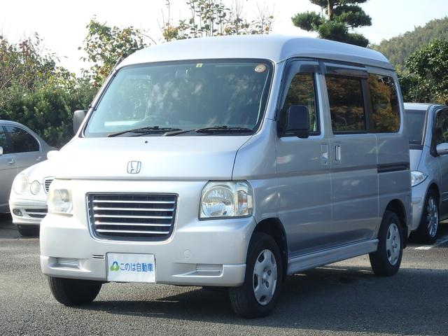 「ホンダ」「バモスホビオプロ」「軽自動車」「熊本県」の中古車