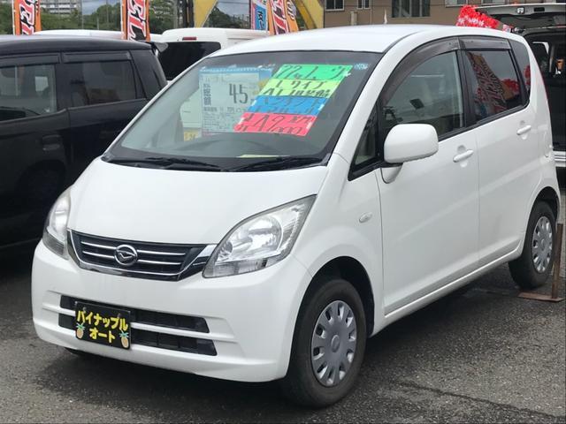 ダイハツ L 純正CDキーレス電格ミラー車検2年付
