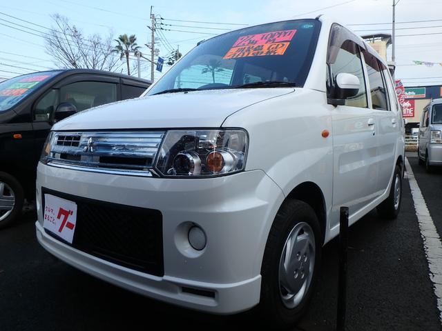 三菱 M ナビ TV バックカメラ 革シート キーレス 電格ミラー