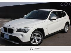 BMW X1 sDrive 18i HIDライト ディーラー車 グー鑑定