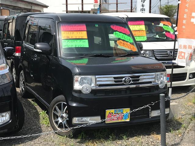 トヨタ カスタム X HIDライト タイミングチェーン 純正エアロ