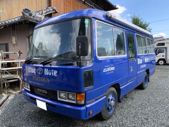 トヨタ コースタービックバン  有名ジャズクラブ「ブルーノート・フクオカ」車検付き