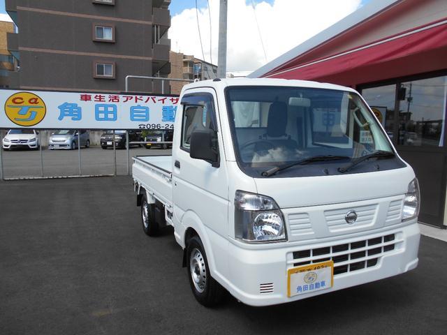 日産 NT100クリッパートラック DX農繁仕様 パートタイム4WD(2段切替) デフロック付き 5MT