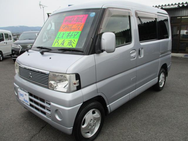 「三菱」「タウンボックス」「コンパクトカー」「鹿児島県」の中古車