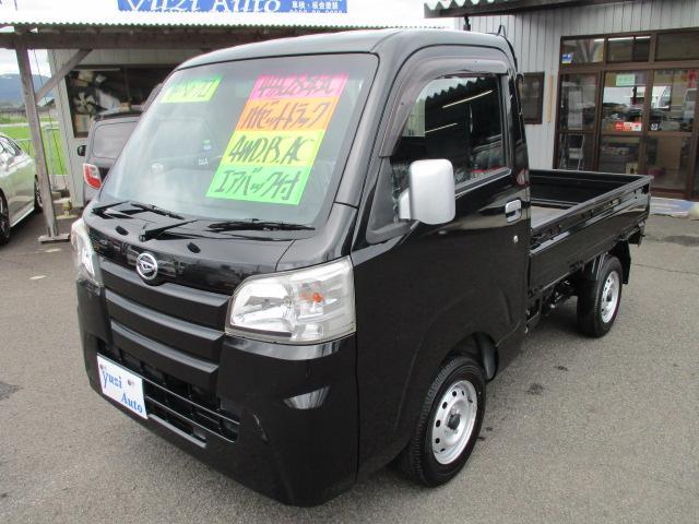 ダイハツ スタンダード 農用スペシャル 4WD  5F AC