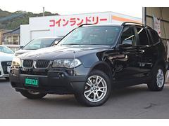 BMW X32.5i 禁煙車 黒革調シートカバ− キーレス