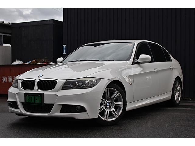 BMW 320i Mスポーツパッケージ コンフォートアクセス 禁煙車