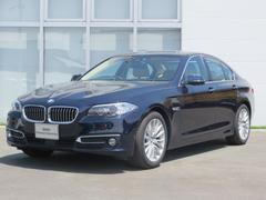 BMW523iラグジュアリー 当社デモカー 認定中古車