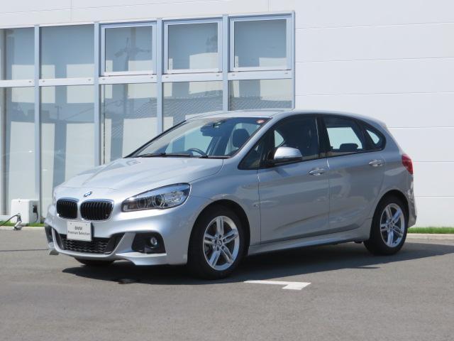 BMW 218iアクティブツアラー Mスポーツ 認定中古車 Bカメラ