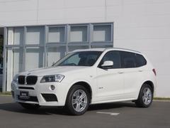 BMW X3xDrive 20i Mスポーツ 認定中古車 ワンオーナー