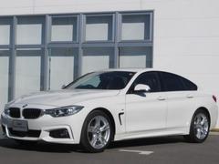 BMW420iグランクーペ Mスポーツ 認定中古車 ワンオーナー