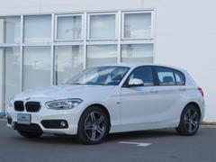 BMW120i スポーツ 認定中古車 Pサポ コンフォートアクセス