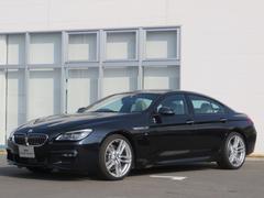 BMW640iグランクーペ Mスポーツ 認定中古車 デモカー SR