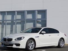 BMW640iグランクーペ Mスポーツ 認定中古車 サンルーフ