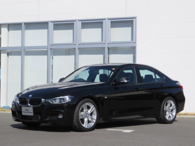 BMW 320d Mスポーツ 認定中古車 ACC LCI