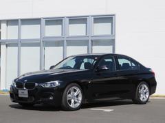 BMW320d Mスポーツ 認定中古車 ACC LCI