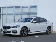 BMW740e Mスポーツ PHEV ワンオーナー サンルーフ