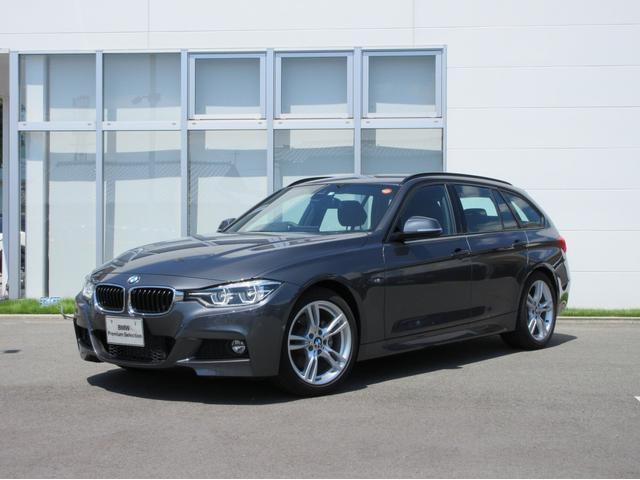 BMW 318iツーリング Mスポーツ 認定中古車 デモカー