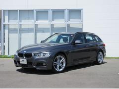 BMW318iツーリング Mスポーツ 認定中古車 デモカー