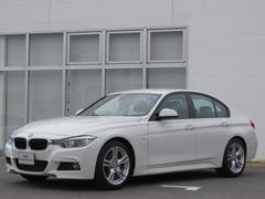 BMW318i Mスポーツ 認定中古車 LEDヘッドライト