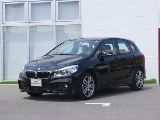 BMW 218dアクティブツアラー Mスポーツ 認定中古車 デモカー